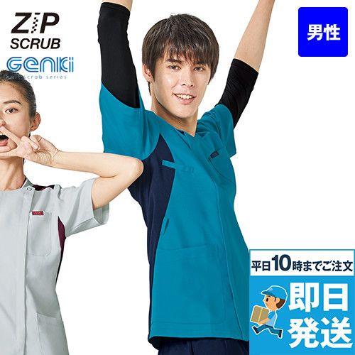 7044SC FOLK(フォーク) ZIP SCRUB メンズジップスクラブ(男性用)