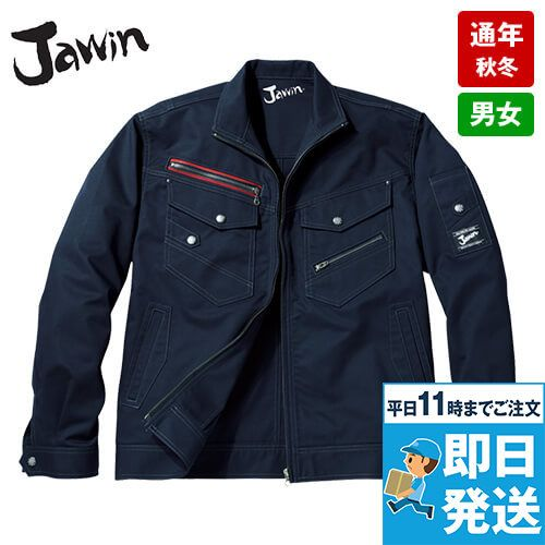 自重堂Jawin 52100 [秋冬用]長袖ジャンパー(新庄モデル)
