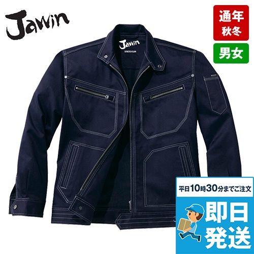 自重堂Jawin 52500 ストレッチ長袖ジャンパー