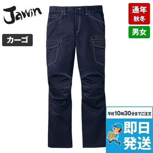 自重堂Jawin 52502 ストレッチノータックカーゴパンツ