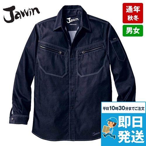 自重堂Jawin 52504 ストレッチ長袖シャツ