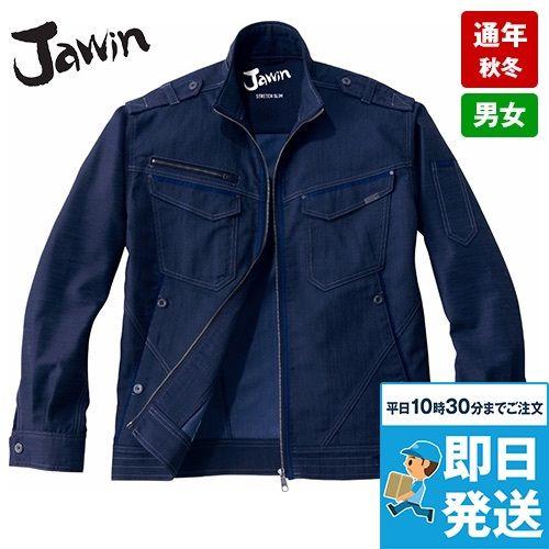 自重堂Jawin 52600 ストレッチ長袖ジャンパー