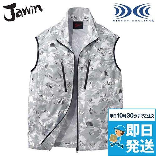 自重堂JAWIN 空調服 迷彩 ベスト ポリ100%