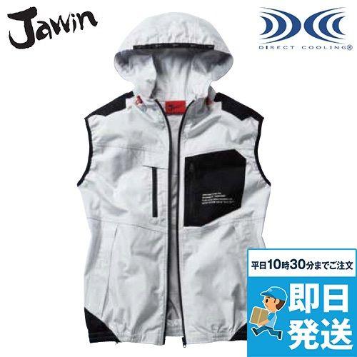 自重堂Jawin 54110 [春夏用]空調服 ベスト(フード付き) 綿100%
