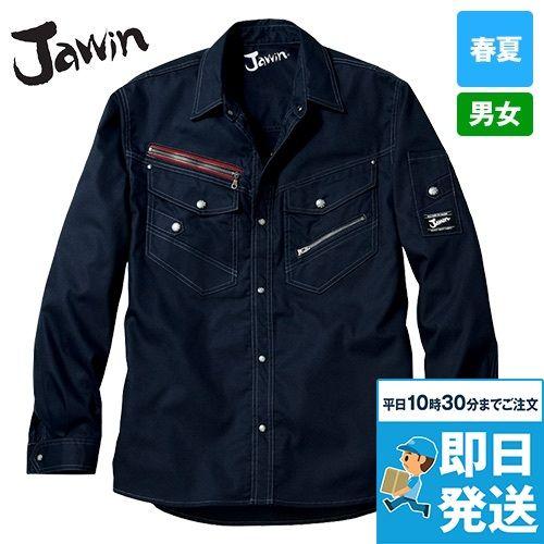 自重堂Jawin 56004 [春夏用]長袖シャツ(新庄モデル)