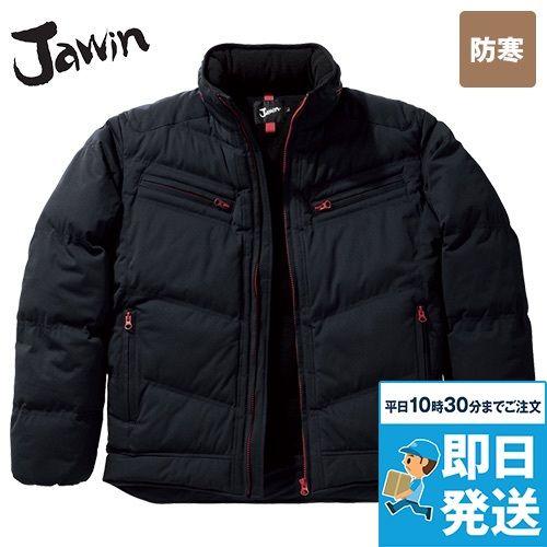 自重堂JAWIN マルチストレッチ防寒ジャンパー(フード付)[刺繍NG](新庄モデル)