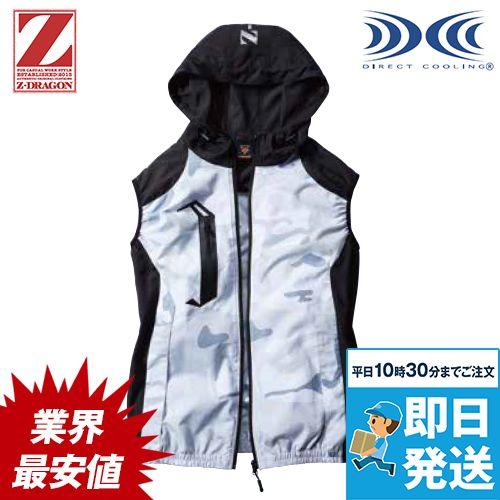 自重堂 74230 [春夏用]Z-DRAGON 空調服 ベスト(フード付き) ポリ100%