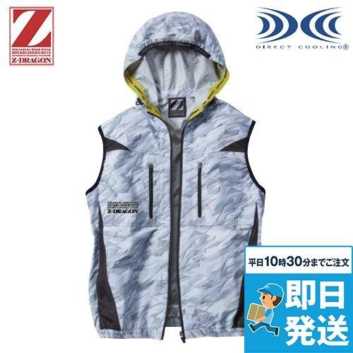 自重堂 74240 [春夏用]Z-DRAGON 空調服 ベスト(フード付き) ポリ100%