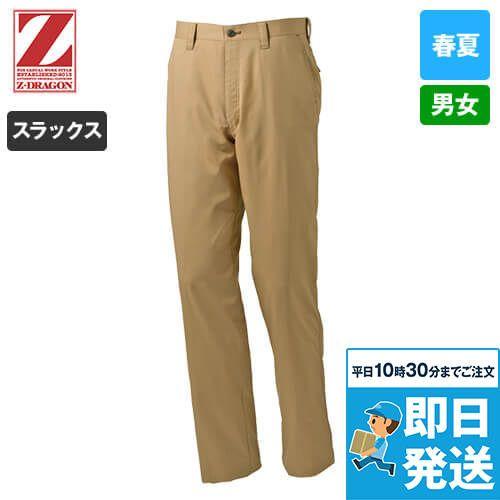 自重堂Z-DRAGON [春夏用]ストレッチノータックパンツ