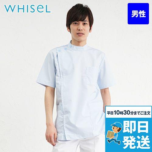 自重堂 WH10415 WHISEL メンズケーシー(男性用)