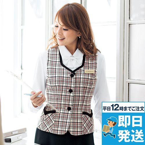 en joie(アンジョア) 11530 [秋冬用]TV・病院ドラマで大人気!元気で明るいチェック柄ベスト