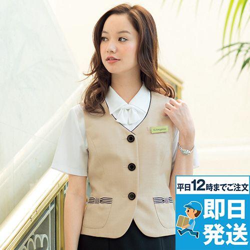 en joie(アンジョア) 16370 [春夏用]医療現場にぴったりのミルクティー色で安心感のあるベスト 無地