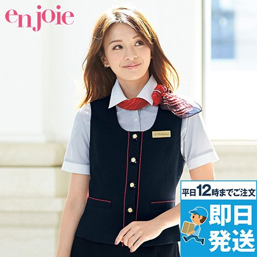 en joie(アンジョア) 16460 [通年]濃紺に赤のパイピング!ペプラムスタイルの無地ベスト