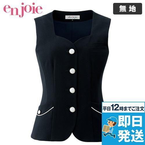 en joie(アンジョア) 16580