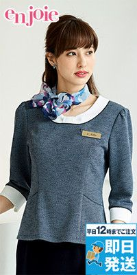en joie(アンジョア) 41750 [通年]リボン風デザインの胸元がフェミニンなツイードのプルオーバートップス