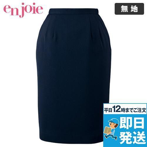 en joie(アンジョア) 51076 [通年]エコでおしゃれなプチプラ脇ゴムスカート 無地
