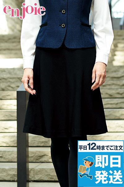 en joie(アンジョア) 51412 [通年]美しいシルエットに快適な着心地のフレアースカート 無地