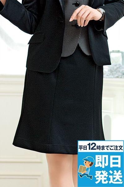 en joie(アンジョア) 51512 [通年]軽くてサラサラ快適なニット素材のマーメイドスカート 無地