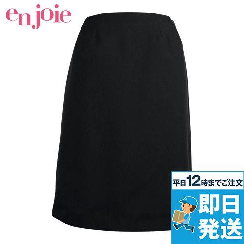 en joie(アンジョア) 52023 [通年]Aラインスカート(58cm丈) [無地/抗ウイルス加工/2WAYストレッチ]