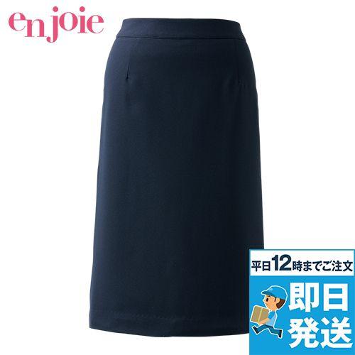 en joie(アンジョア) 52025 [通年]スカート(62cm丈) [ストレッチ/抗ウイルス/2WAYストレッチ]
