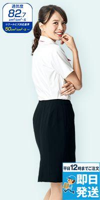 en joie(アンジョア) 56610 [春夏用] お腹周りを圧迫しないストレスフリーなスカート[ストレスフリーボトム]