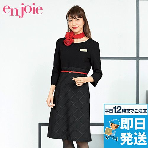 en joie(アンジョア) 61840 [通年]ワンピース(女性用) シャイニーシャドーチェック