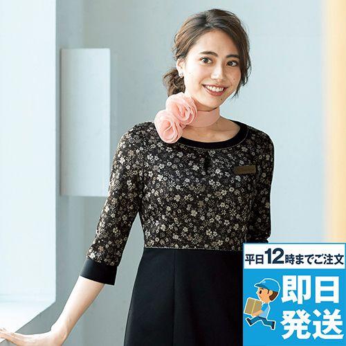 en joie(アンジョア) 61860 ワンピース(女性用) リバティプリント 花柄