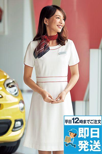 en joie(アンジョア) 66550 [春夏用]赤のラインを配色して上品な大人スタイル清潔感ある白のワンピース(女性用)