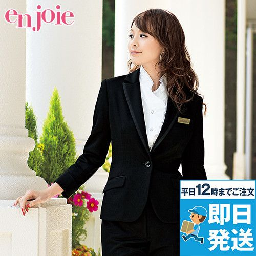 en joie(アンジョア) 81510 [通年]高級感×動きやすさを両立させたニットジャケット 無地