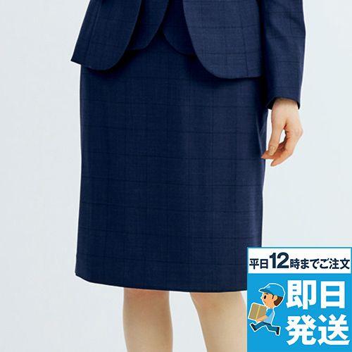 EAS759 enjoy [通年]Aラインスカート[ストレッチ/チェック]