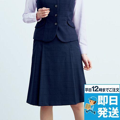 EAS760 enjoy [通年]タックフレアスカート[ストレッチ/チェック]