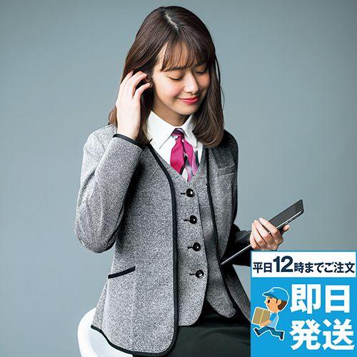 EAV717 enjoy [通年]ベスト [ニットツイード]