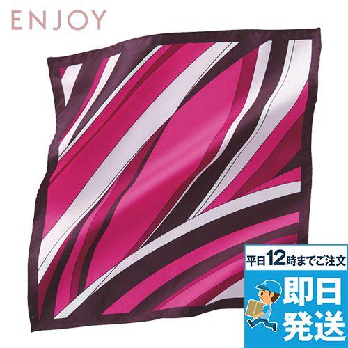 EAZ603 enjoy メリハリのきいたモダンなデザインのミニスカーフ