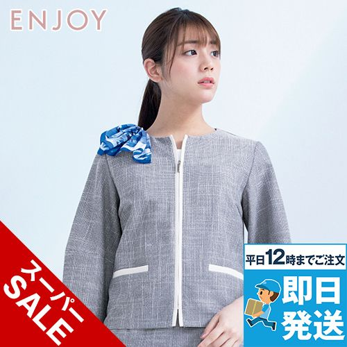 ESJ731 enjoy ライトジャケット ツイード