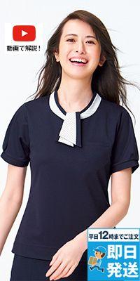 ESP404 enjoy [春夏用]愛らしさを品よく生み出す繊細なフレンチドットのオフィスポロシャツ 無地