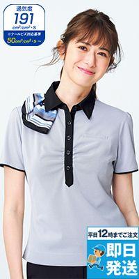 ESP453 enjoy [春夏用]これ1枚でエレガントに決まるキレイめオフィスポロシャツ(ミニスカーフつき)