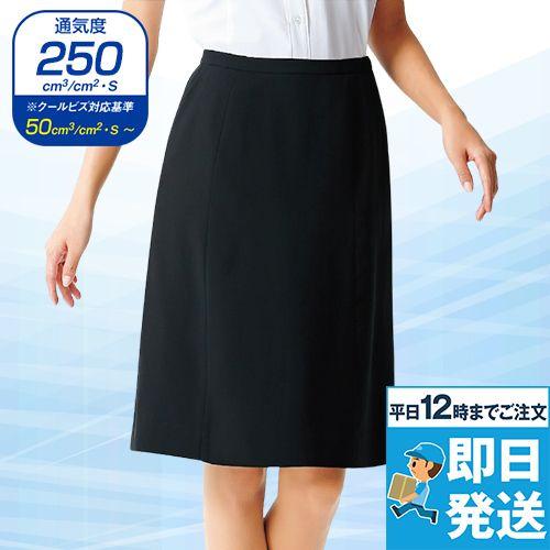 ESS666 enjoy [春夏用]Aラインスカート 無地
