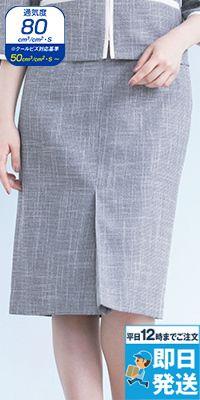 ESS733 enjoy セミタイトスカート [ツイード/吸汗速乾/吸熱冷感/消臭]