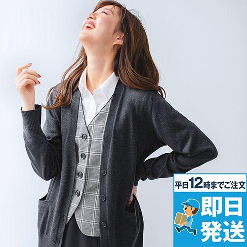 EWG723 enjoy [通年]誰でも似合う究極のシンプルなソフトアクリル カーディガン 無地