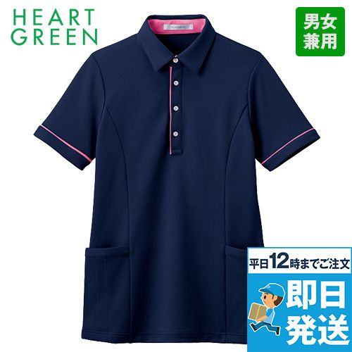 HSP004 ハートグリーン 半袖ロングポロシャツ(男女兼用)