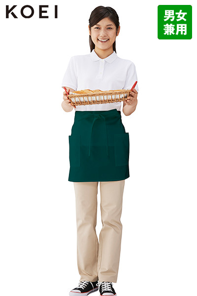 KI200  興栄繊商 軽量ショートエプロン(男女兼用)