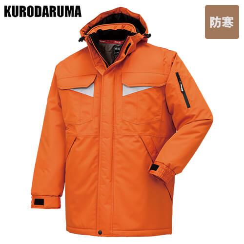クロダルマ 極寒対応 最強の防水防寒コート