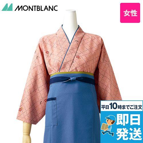 3-391 393 MONTBLANC はっぴ/七分袖(女性用)