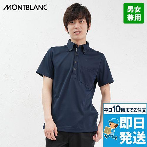 32-5017 5018 5019 MONTBLANC ニットシャツ/半袖(男女兼用)