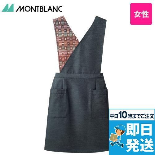 5-251 252 253 254 MONTBLANC 和風胸当てエプロン(女性用)