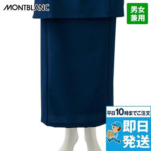 7-441 443 MONTBLANC 和風ラップスカート(腰ヒモ式)(女性用)