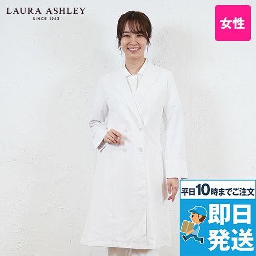 LW101 ローラ アシュレイ 長袖ドクターコート(女性用)