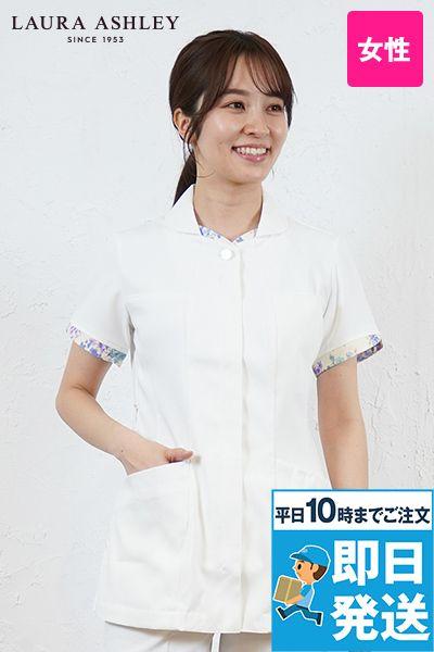 LW801 ローラ アシュレイ 半袖ナースジャケット(女性用)