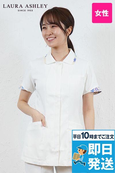 LW803 ローラ アシュレイ 半袖ナースジャケット(女性用)