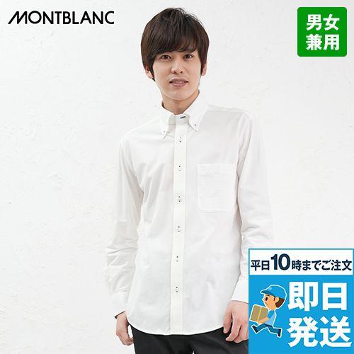 ZK2711 MONTBLANC ニットシャツ/長袖(男女兼用)